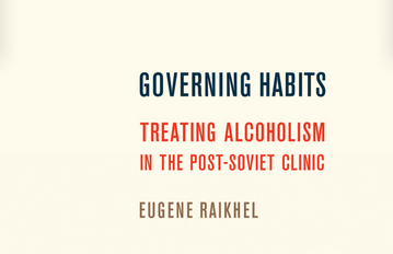 Review Essay: On Knowing Addiction