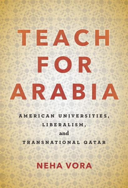 Liberal Exceptionalism in Qatar's Education City